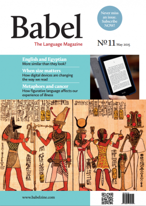 Babel No11 (May 2015)