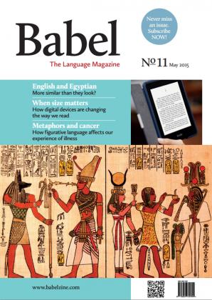 Babel No11 (May 2015)