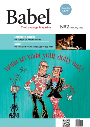 Babel No2 (February 2013)