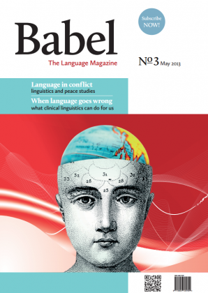 Babel No3 (May 2013)