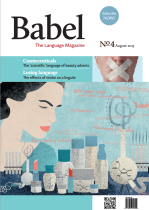 Babel No4 (August 2013)
