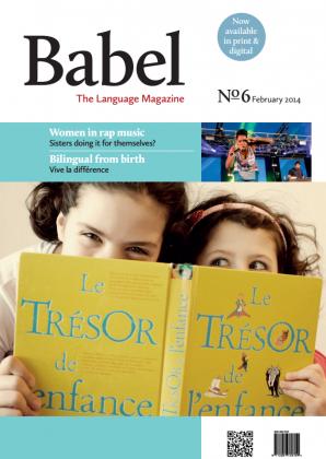 Babel No6 (February 2014)
