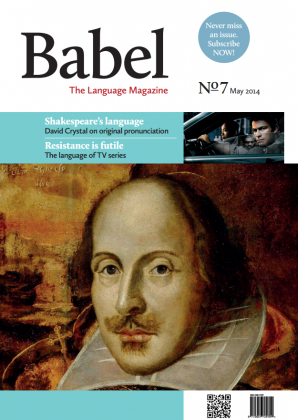 Babel No7 (May 2014)