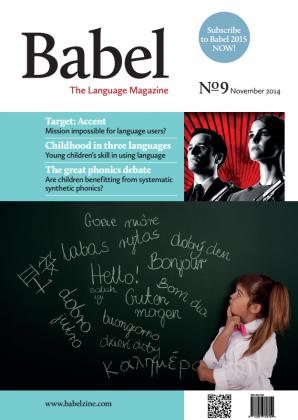 Babel No9 (November 2014)