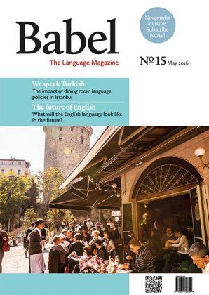 Babel No15 (May 2016)