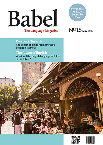 Babel - Issue 15