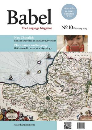 Babel No10 (February 2015)