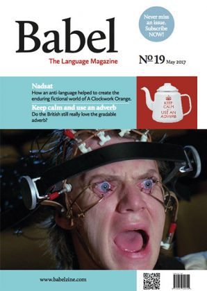 Babel No19 (May 2017)