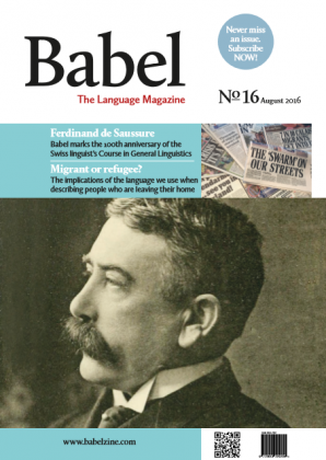 Babel No16 (August 2016)
