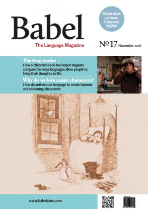 Babel No17 (November 2016)