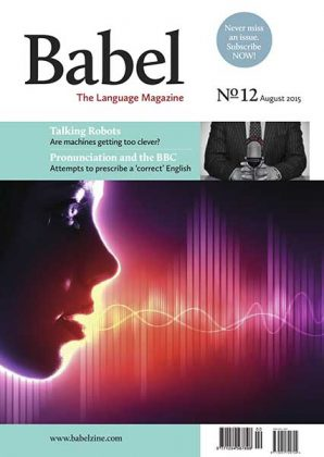 Babel No12 (August 2015)