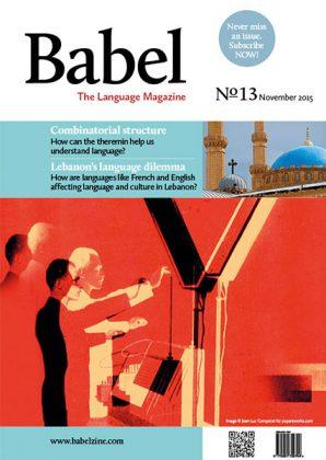 Babel No13 (November 2015)