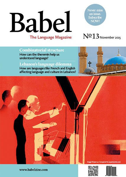 Babel - Issue 13