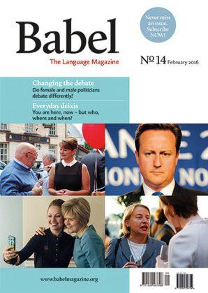 Babel No14 (February 2016)