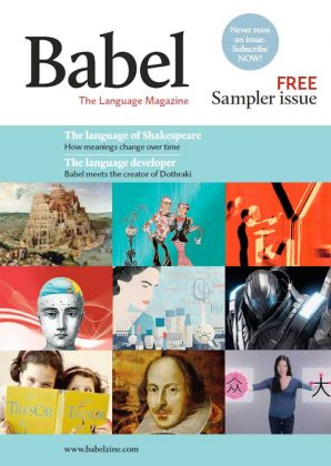 babel-sample-cover