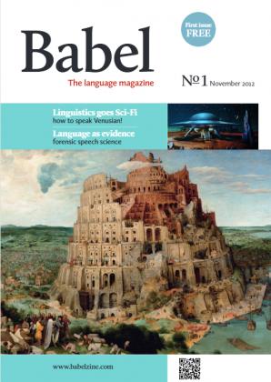 Babel No1 (2012)
