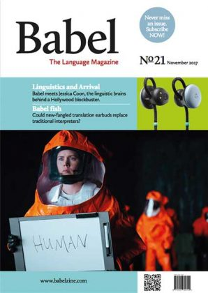Babel No21 (November 2017)