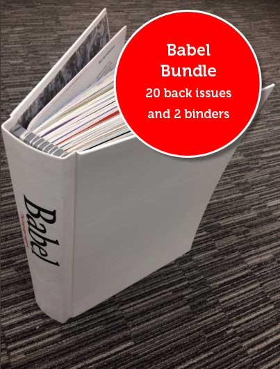 Babel - Back Issue & Binder Bundle x 20