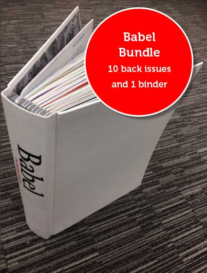 Babel - Back Issue & Binder Bundle x 10