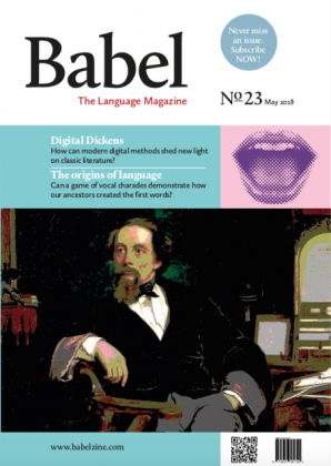 Babel No23 (May 2018)