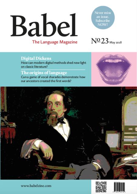 Babel No23 (May 2018)