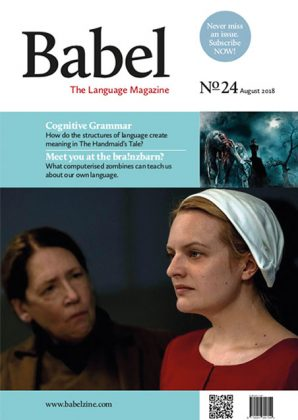 Babel No24 (August 2018)
