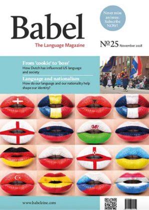 Babel No25 (November 2018)