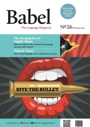 Babel Issue 26
