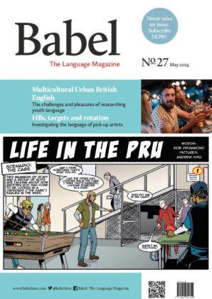 Babel No27 (May 2019)