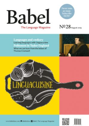 Babel No28 (August 2019)