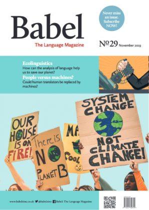 Babel No29 (November 2019)