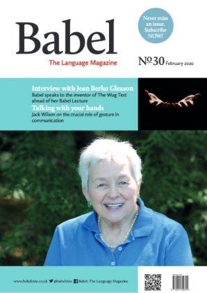 Babel No30 (February 2020)