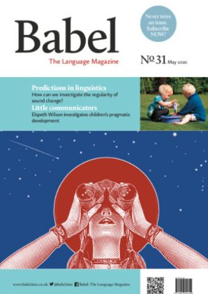 Babel No31 (May 2020)