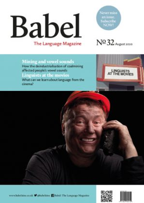 Babel No32 (August 2020)