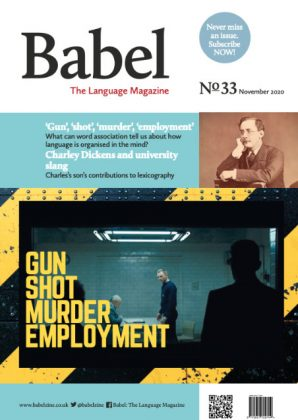 Babel Issue Number 33
