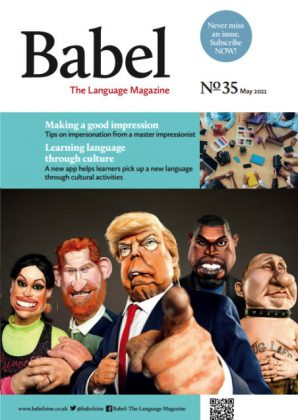 babel-issue no35